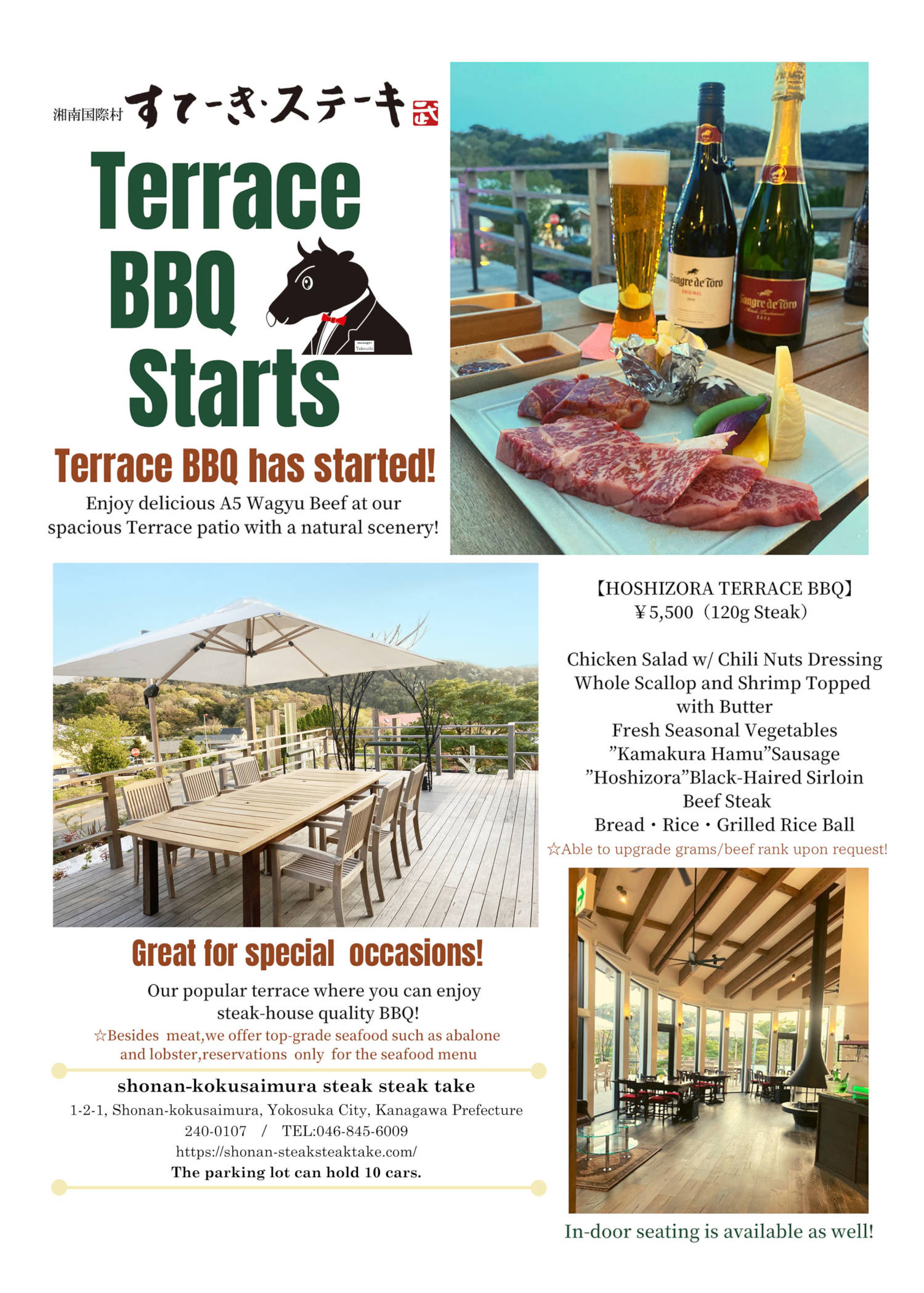 Terrace Barbeque Course